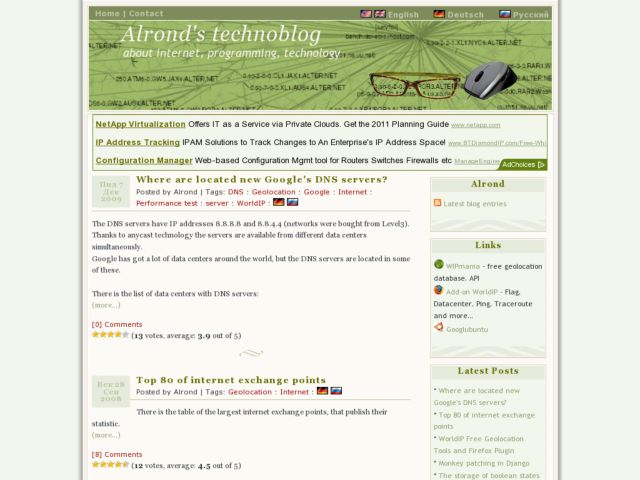 screenshot of Alrond's technoblog