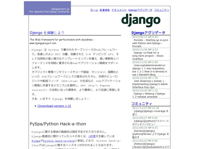 screenshot of Django-ja
