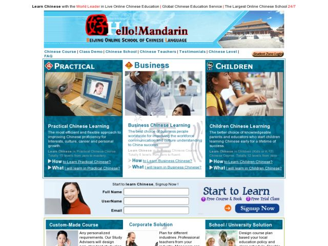 Hello Mandarin - Learn Chinese 24/7