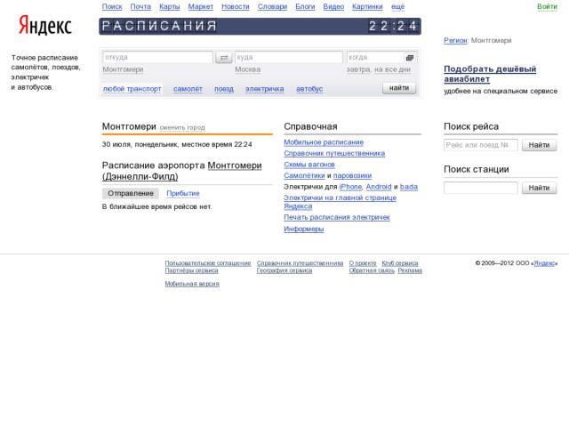 screenshot of Transport timetable