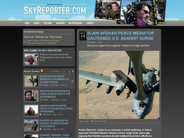 screenshot of Skyreporter