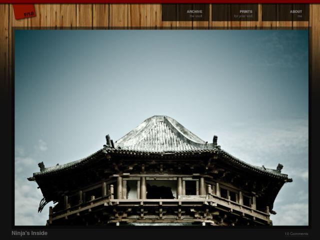 screenshot of F/1.8