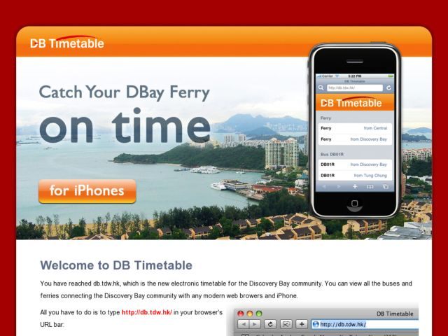 screenshot of Discovery Bay Timetable Launched