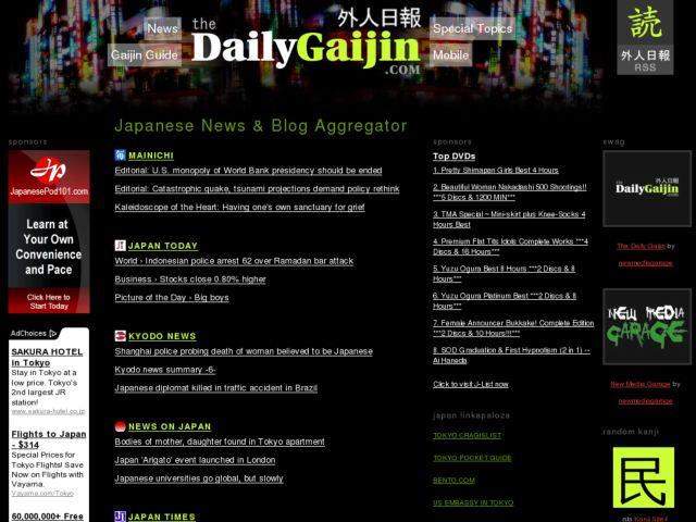 screenshot of The Daily Gaijin