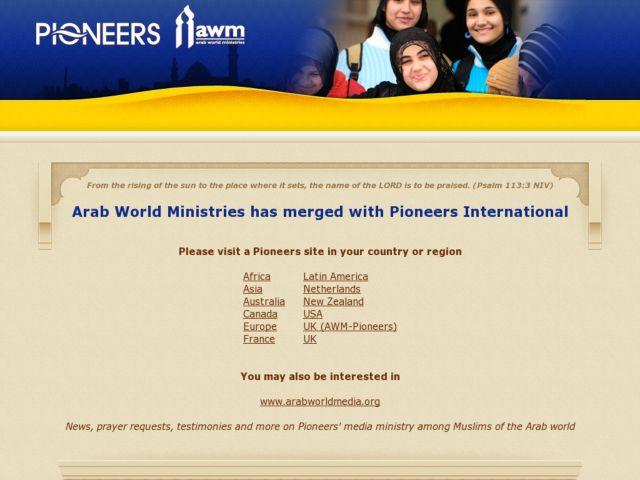 Arab World Ministries