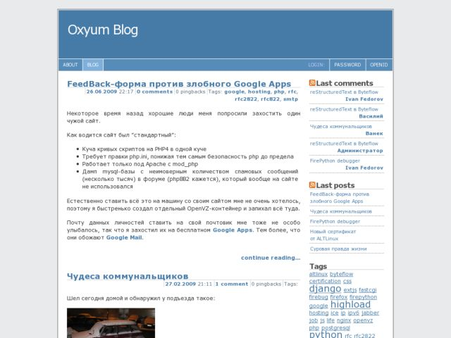 Oxyum Blog