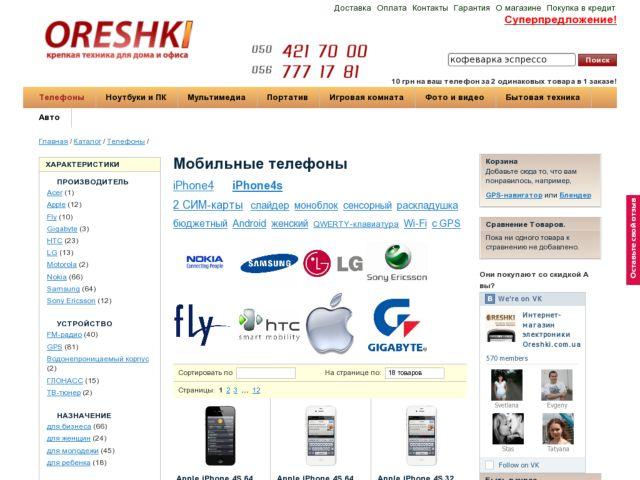 screenshot of CMC