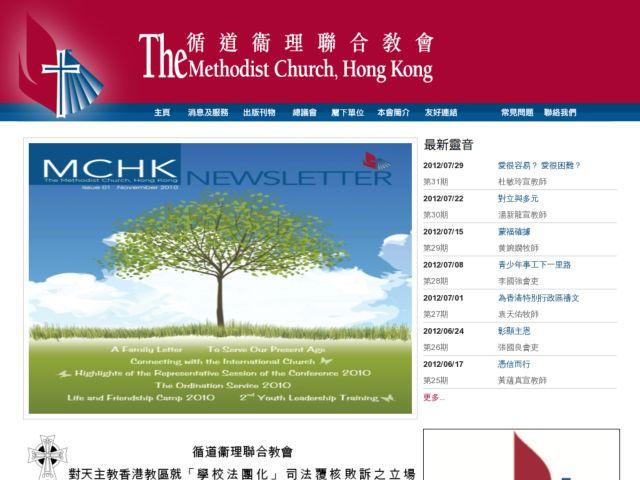 Methodist Church Hong Kong