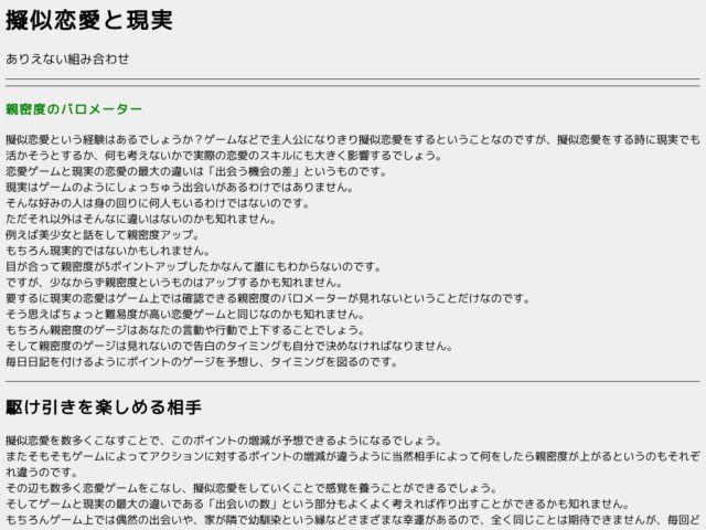screenshot of RCI Drums