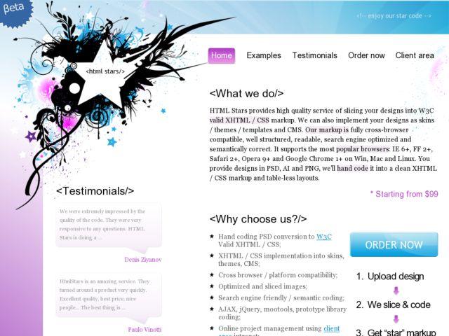 screenshot of HTML Stars