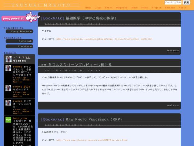 screenshot of spam-ish