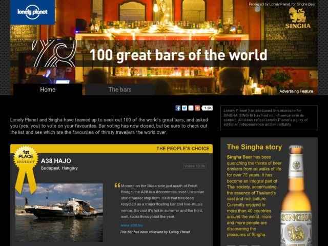 screenshot of SINGHA great bars of the world