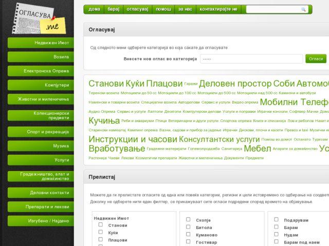 screenshot of oglasuva.me