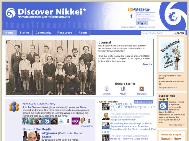 screenshot of DiscoverNikkei.org