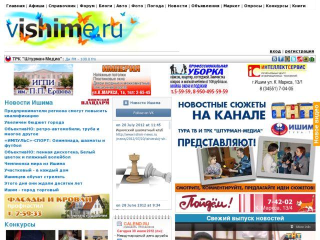 vIshime.ru