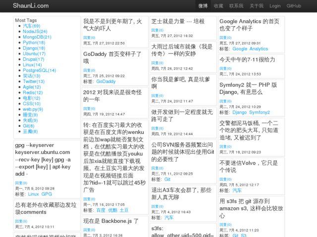 Shaun's micro blog
