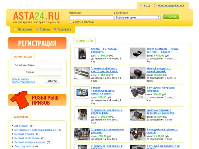 Asta24 Krasnoyarsk Auction