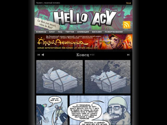 screenshot of Hello ACY