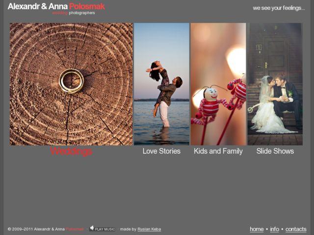 screenshot of Сайт свадебных фотографов