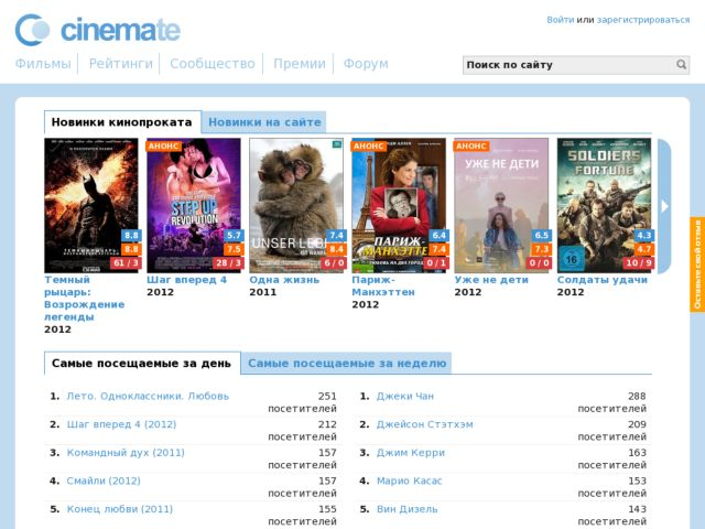 screenshot of Movie database & search engine