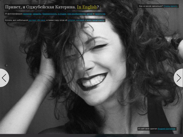 screenshot of Photographer's online portfolio