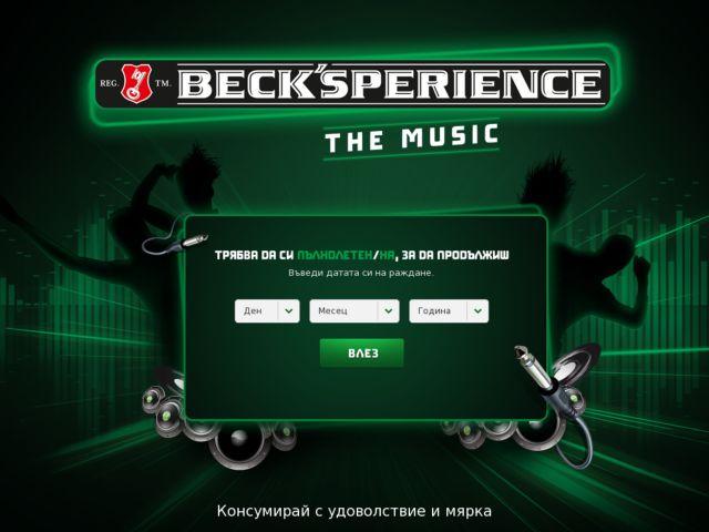 screenshot of Becks.bg