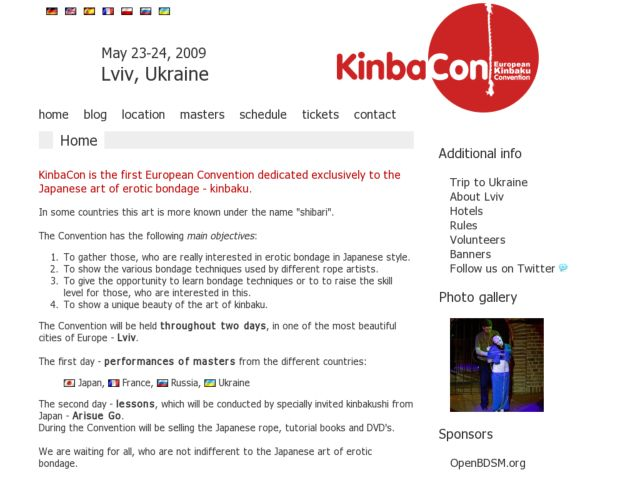 KinbaCon website