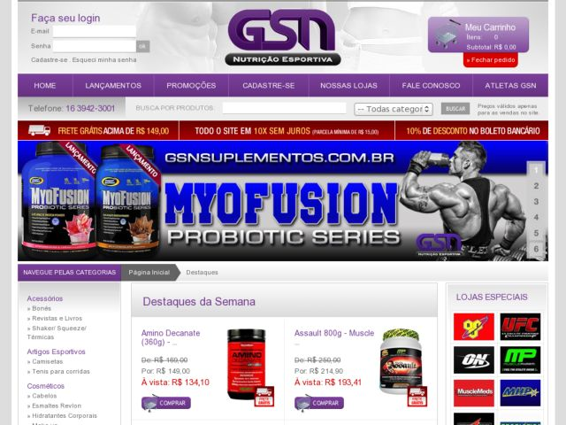 screenshot of GSN Supplements