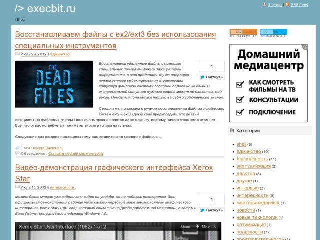 execbit.ru
