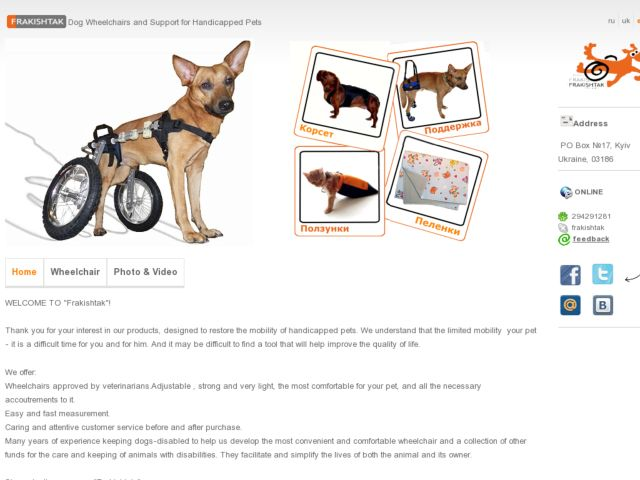 Frakishtak -  Dog Wheelchairs, Products, Services, Support.