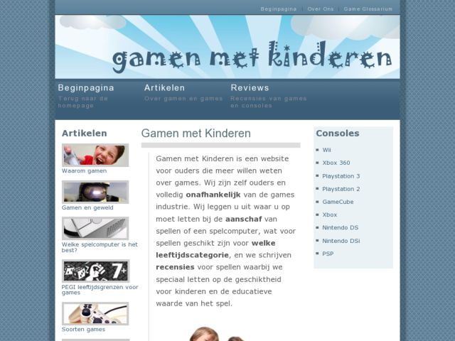 screenshot of Gamen met Kinderen