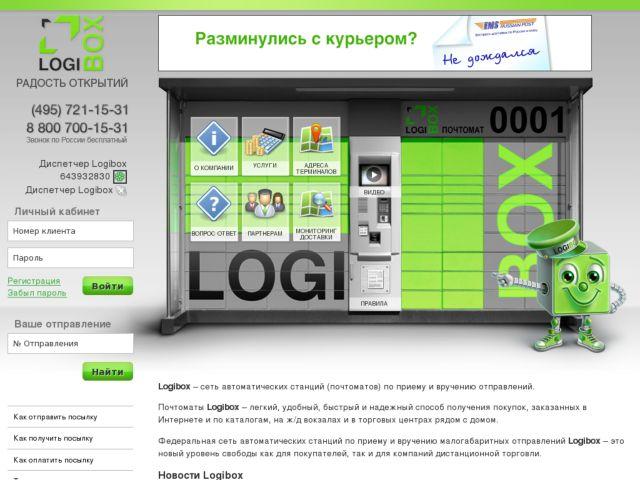 Logibox Delivery System