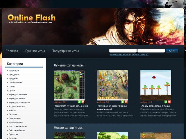 screenshot of Online flash games