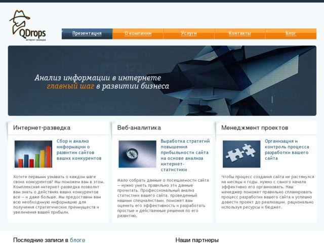 screenshot of QDrops: web-intelligence