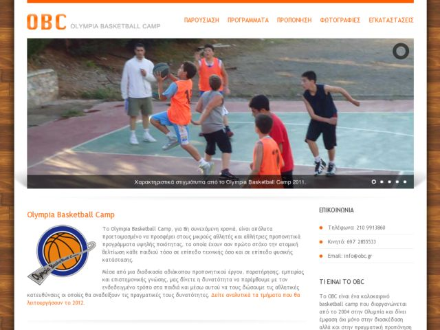 screenshot of Olympia Basketball Camp.