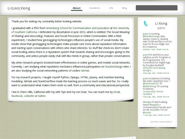 screenshot of Voilai.com