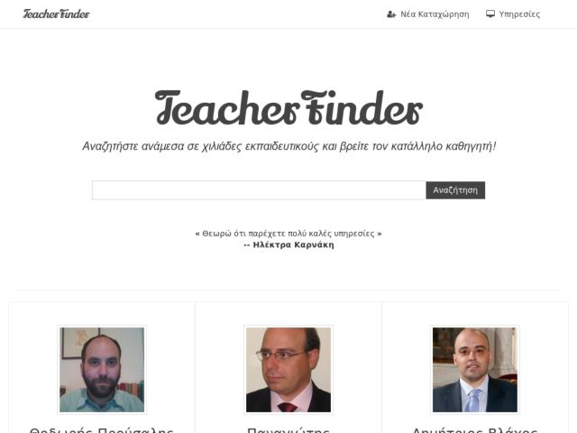 TeacherFinder -  A Search Engine for Tutors