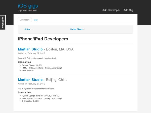 screenshot of iOS gigs