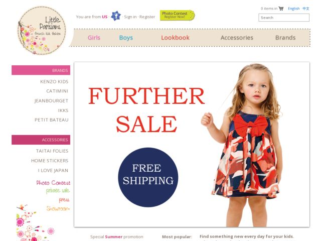 Little Parisians Kids Fashion Clothing