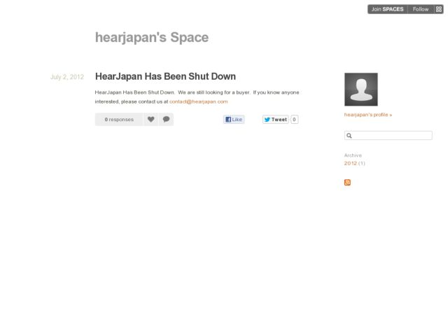 screenshot of HearJapan