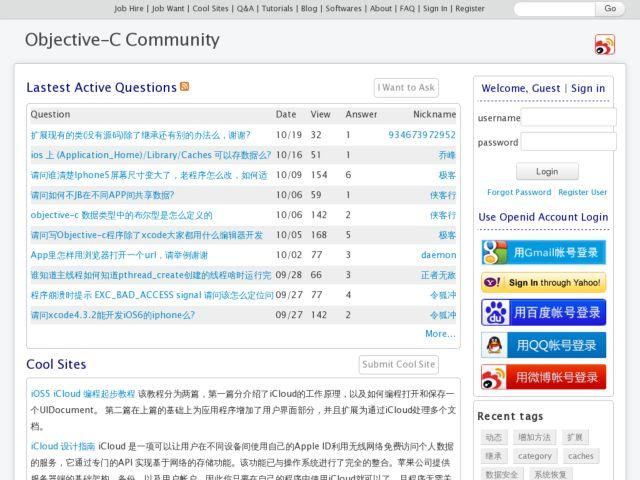 screenshot of Professional Objective-C Community