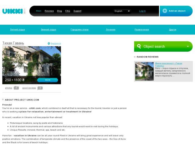 screenshot of uikki.com