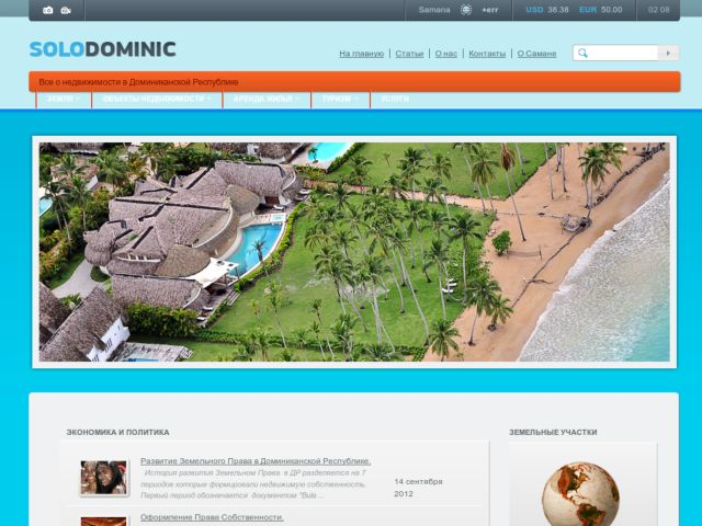 screenshot of Real estate in Dominican Republic