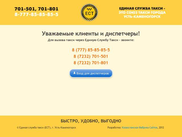 screenshot of United Taxi Service