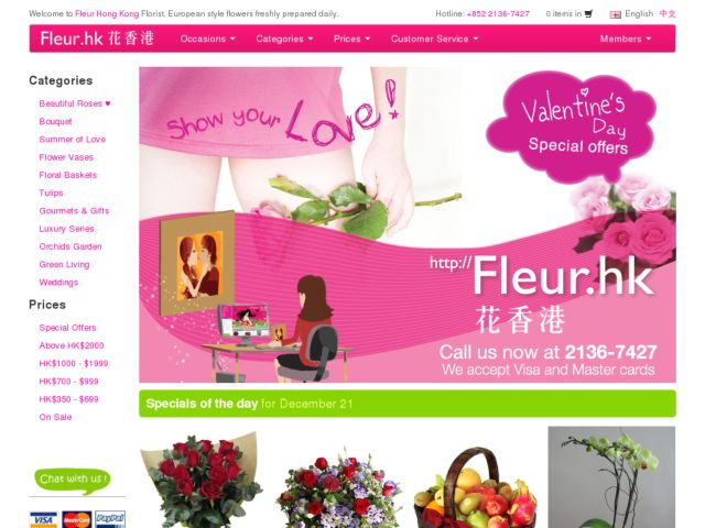 screenshot of Fleur Hong Kong Flower Shop - a Hong Kong florist