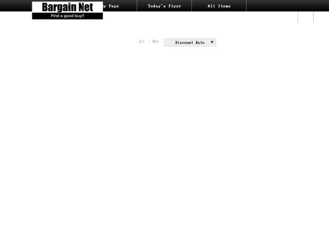 screenshot of Bargain Net