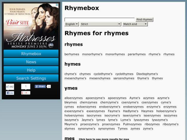 Rhymebox