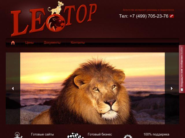 screenshot of Internet Marketing Agency
