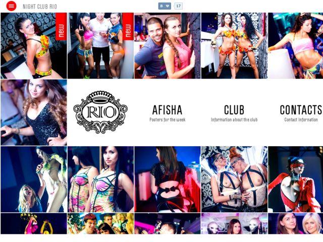 screenshot of rio