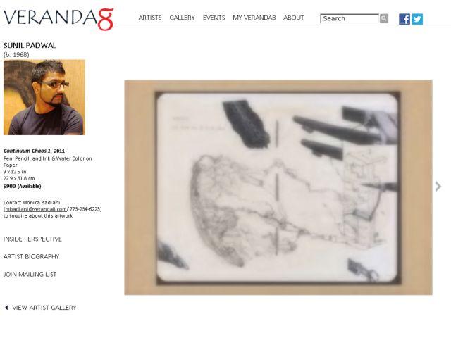 screenshot of Veranda8 Gallery